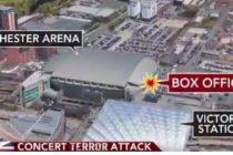Cine este Salman Abedi, autorul atentatului de la Manchester Arena