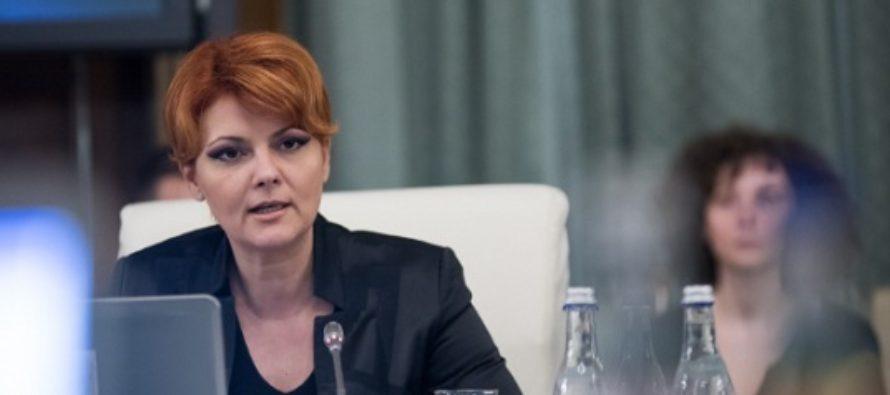Noua lege a pensiilor din Romania intra, astazi, in dezbatere publica. Ministerul Muncii a renuntat sa prezinte legea in conferinta de presa
