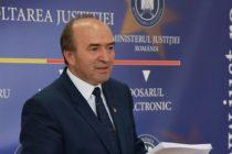 Ministerul Justitiei nu a acceptat niciun candidat la sefia DNA, procedura de selectie urmeaza a fi reluata