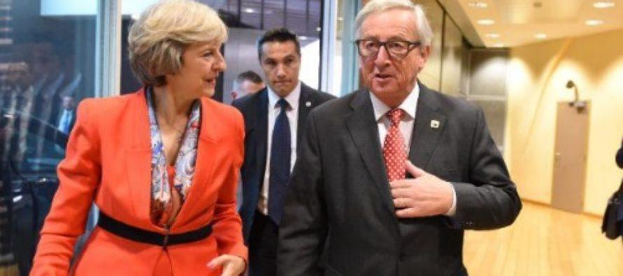 Acordul Brexit va fi semnat duminica la summitul UE de la Bruxelles. Anuntul facut de May si Juncker dupa intalnirea de ieri