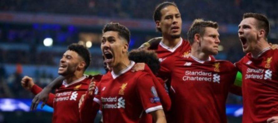 Liverpool s-a calificat in semifinalele Ligii Campionilor dupa o dubla victorie cu Mnachester City