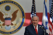 JERUSALEM – US opens embassy in Jerusalem amid fatal Gaza clashes. Trump: White House still seeks to achieve a peace agreement between Israel and the Palestinians