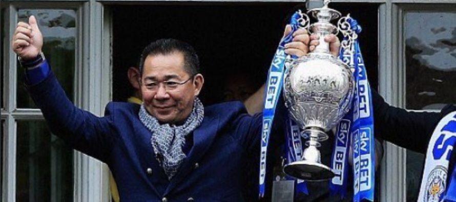 Elicopterul proprietarului echipei Leicester City, Vichai Srivaddhanaprabha, s-a prabusit dupa meciul din Premier League cu West Ham United