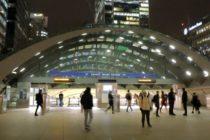 Inca o persoana a murit in Canary Wharf, zona incidentului a fost inchisa de politia metropolitana