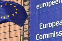 Comisia Europeana reactioneaza in sala de presa de la Bruxelles la OUG privind contestatiile in anulare: Vesti incredibile! Romanii merita un stat de drept