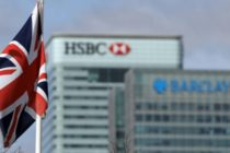 Bancile care opereaza in Marea Britanie trebuie puse la punct privind operatiunea Brexit pana in luna martie