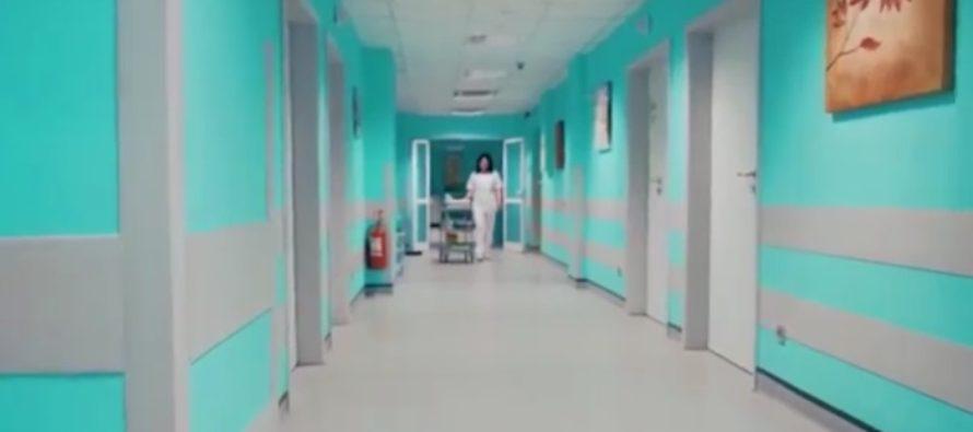 Blocul operator si sectia de Anestezie-Terapie Intensiva de la un spital din Bucuresti, inchise din cauza unei bacterii periculoase