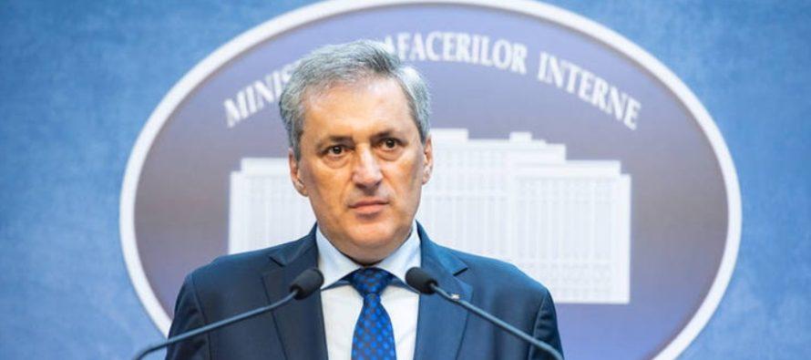 Ministerul de Interne din Romania a aprobat Ordonanta Militara 9: Zborurile spre si dinspre 10 tari raman suspendate
