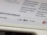 O poezie de Marin Sorescu, afisata in metroul din Londra